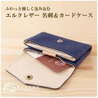 【財布】 パーリィー エルク 名刺&カードケース FE-56