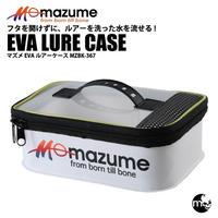 【ルアーケース】 マズメ EVAルアーケース MZBK-367