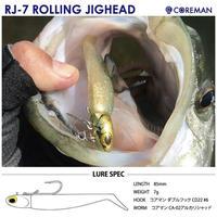 【ルアー】 コアマン RJ-7 ローリングジグヘッド