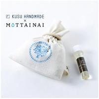 【香り袋】 クスハンドメイド × MOTTAINAI 防虫・消臭サシェ くすのきオイル付き