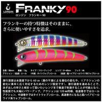 【ルアー】 ロンジン フランキー 90mm