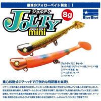 【ルアー】 ブルーブルー ジョルティ ミニ 8セット