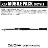 【ロッド】 ダイワ モバイルパック 705TMLS