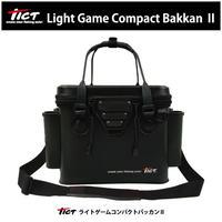 【バッカン】 ティクト ライトゲーム コンパクトバッカン 2