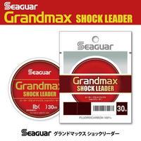 【ショックリーダー】 クレハ シーガー グランドマックスショックリーダー 30m巻 3〜5号