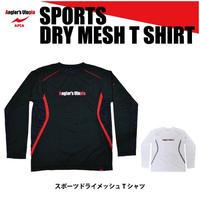 【Tシャツ】 アピア スポーツ ドライメッシュ Tシャツ ロングスリーブ