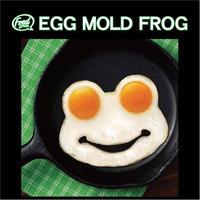 【目玉焼き型】 フレッド エッグモールド フロッグ