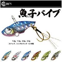 【ジグ】 ルーディーズ 魚子バイブ 1.0g