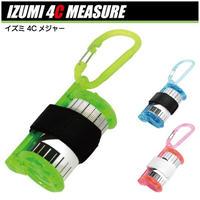 【メジャー】 IZUMI 4C メジャー