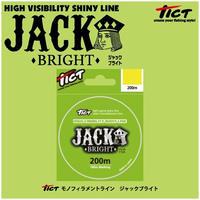 【モノフィラメントライン】 ティクト エステルライン ジャックブライト 200m巻