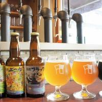 当店人気ビール3種 船橋エール・ブラック・ホワイト各2本の計6本セット【送料別】