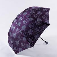 透彩/紫  Tosai/Purple  晴雨兼用折畳み傘
