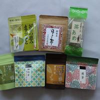 平塚香貴園<お茶屋さんのカテキン箱>