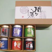 平塚香貴園< 武将茶詰合せ 6缶セット(和紅茶・煎茶 ) / ギフトボックス付き>