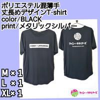 【ファニラテTシャツ】メンズ 薄手ロングタイプ