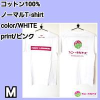 【ファニラテオリジナルTシャツ】