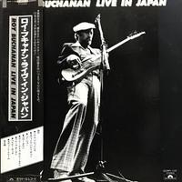 Roy Buchanan - Live In Japan [LP][Polydor]