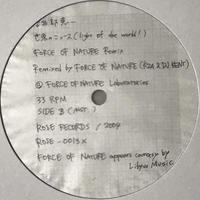 Keiichi Sokabe - 世界のニュース (Light Of The World!) (Force Of Nature Remix) [12][Rose Records]