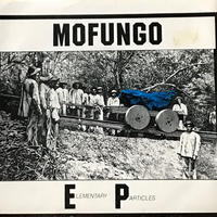 Mofungo - Elementary Particles [EP][Living Legend Records] ⇨荒削りな演奏が妙にツボをついた、US 79年のNo Wave 自主制作盤。