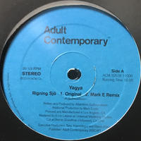 Yagya - Rigning Sjo [12][Adult Contemporary] ⇨Ambient/Electro雄 。Space Ambientに Mark Eによる Dope Remix!