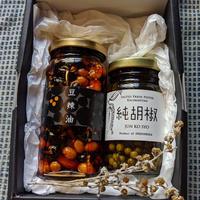 豆辣油と純胡椒  ギフトセット