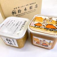 鈴木糀店手造りみそ(カップ詰め2個)