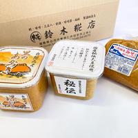 鈴木糀店手造りみそ(カップ詰め2個・袋詰め1個)