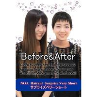 NOA Haircut Surprise Very Short サプライズベリーショート 1/2【ロングヘアアレンジ・頭皮美髪マッサージ編】【full HD高画質】