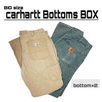 【デカサイズ】CarharttボトムスBOX(2着)
