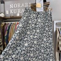 old skirt (623)