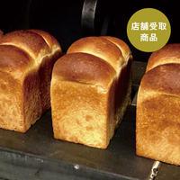 【4/10(土)予約販売】パン・ド・ミ(山型食パン)