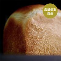 【10/24(日)予約販売】パン・ド・ミ(山型食パン)