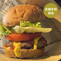 【5/9(日)予約販売】和田牛ハンバーガー