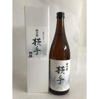 『純米酒 横手』 720ml
