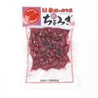 酢ちょろぎ 80g 浅舞婦人漬物研究会