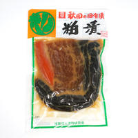 粕漬 140g 浅舞婦人漬物研究会