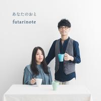 【CD】2nd album「あなたのおと」