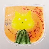 【水吉郁子】顔のお皿 521(19001-521)