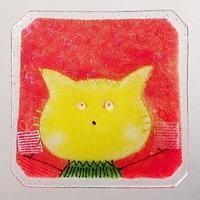 【水吉郁子】顔のお皿 509(19001-509)