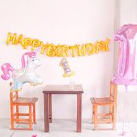 【店頭お渡しのみ】はじめてのお誕生日バルーンセット(ピンク)