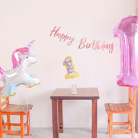 【店頭受け渡しのみ】はじめてのお誕生日セット(ピンク)