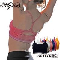 (Mys B)  3Diアクティブインナー (6色)