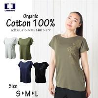(DAMISS)オーガニックコットン100% Tシャツ ブラック グレー カーキ  ネイビー MサイズLサイズ