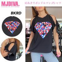 MJDIVA◆肩あきリボンドルマンTシャツBKRD