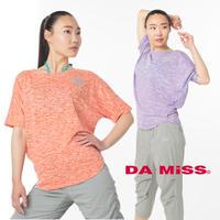 (DAMISS)ラメロゴ透かしドルマンTシャツ ブルー オレンジ パープル M~LサイズL~LLサイズ