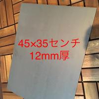 レーザーカットにグレードアップ切りたて新品!45×35センチ12mm極厚鉄板