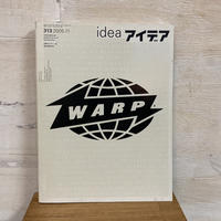 idea アイデア 313号/2005.11/誠文堂新光社