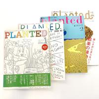 PLANTED #1-4(4冊 セット)/毎日ムック/2006-2007年