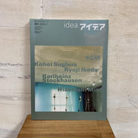 idea アイデア 311号/2005.7/誠文堂新光社