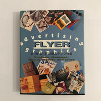 advertising FLYER graphics 衣・食・住・遊の商品チラシ特集/ピエ・ブックス/1996年